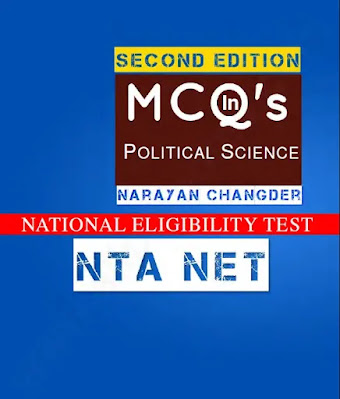 [PDF] Political Science MCQS  PDF Notes For NET and All Competitive Exams Download Now