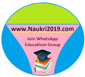 Join Our Whatsapp Group ~ Naukri2019 com: Official Website