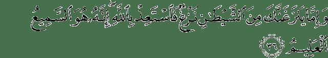 Surah Fussilat ayat 36
