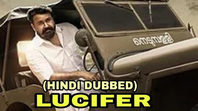 Lucifer Hindi Dubbbed Movie