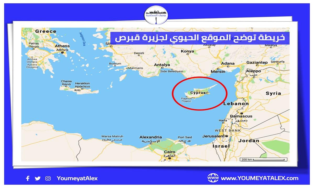 الموقع الحيوي لجزيرة قبرص