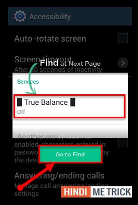 true Balance Setting ON kare