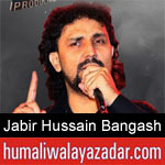 https://www.humaliwalayazadar.com/2019/10/jabir-hussain-bangash-nohay-2020.html