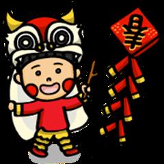 Happy New Year-Chinese