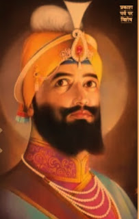 Guru Gobind Singh Ji Essay in Hindi