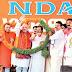 বিহারে এনডিএ জোটে ফাটল স্বস্তি রাষ্ট্রীয় জনতা দল শিবিরে!!!