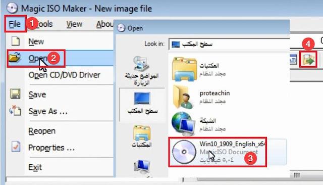 تثبيت ويندوز 10 دون فلاشة أو أسطوانة