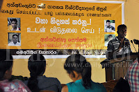 Free Jaffna University Students-Internet petition Campaign