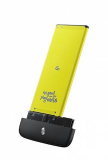 lg-g5-audio-modular-asknext