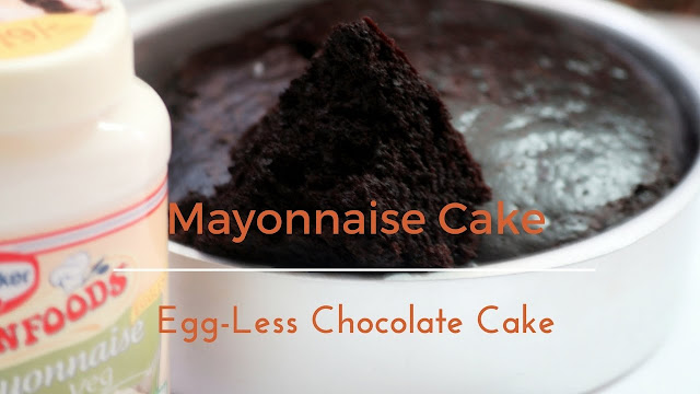 No Butter No Oil Egg less Chocolate Mayonnaise Cake (Egg less Chocolate Cake)