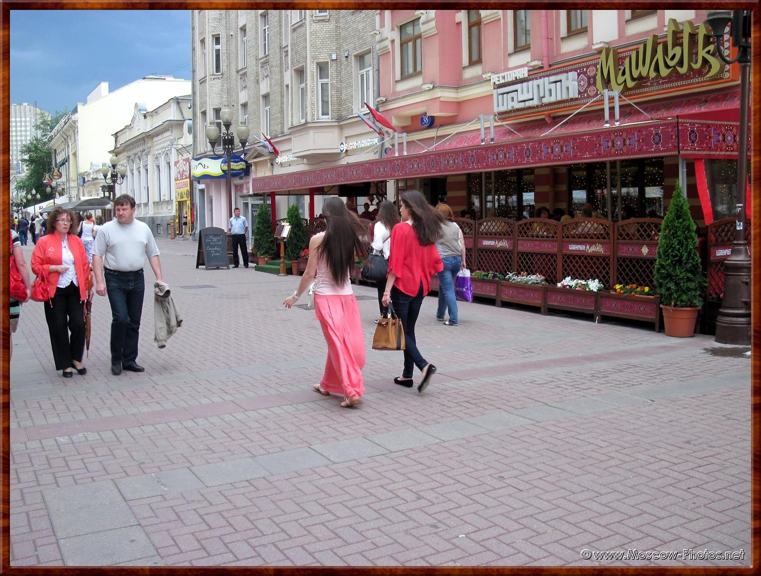 Old Arbat (Stary Arbat) Street