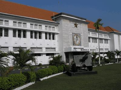 Museum Mandala Bakti