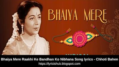 Bhaiya Mere Raakhi Ke Bandhan Ko Nibhana Song lyrics - Chhoti Bahen
