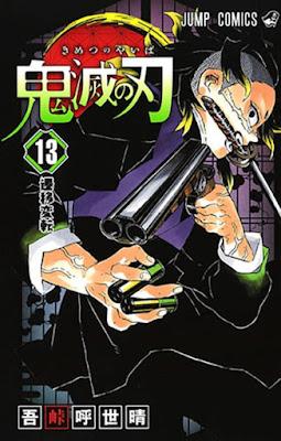鬼滅の刃 コミックス 第13巻   吾峠呼世晴(Koyoharu Gotōge)   Demon Slayer Volumes   Hello Anime !