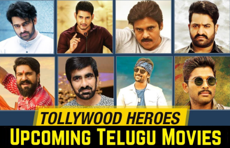 upcoming-telugu-movies-coming-in-2020
