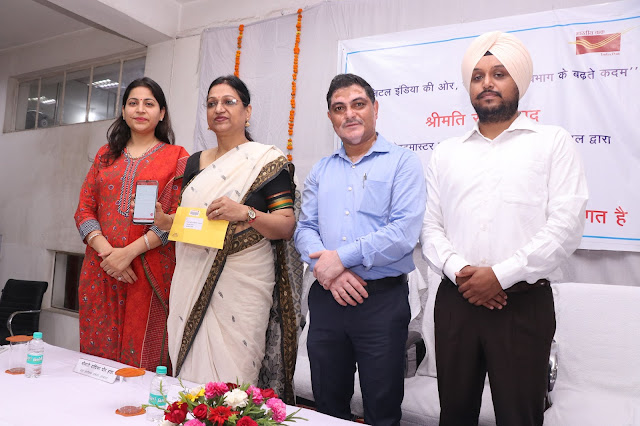 e dakiya app launched in Haryana