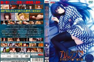 Cartagra: Tsuki Gurui no Yamai [02/02] - Mega - Mediafire + Online