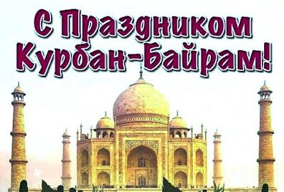 какой праздник в Башкирии 12.08.2019, выходной или рабочий день