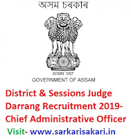 District And Sessions Judge Darrang Recruitment