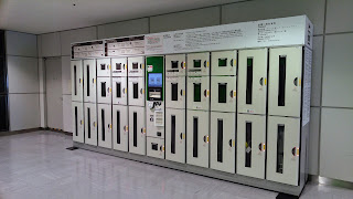 Airport locker in Narita