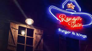 مطعم رينجر تاون بالرياض (الأسعار+ المنيو+ الموقع)