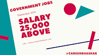 Government Jobs September 2019, Latest Government Jobs September 2019, Sarkar naukri, jobs, government jobs, vacancy, September vacancy, September government jobs 2019, government jobs 2019.