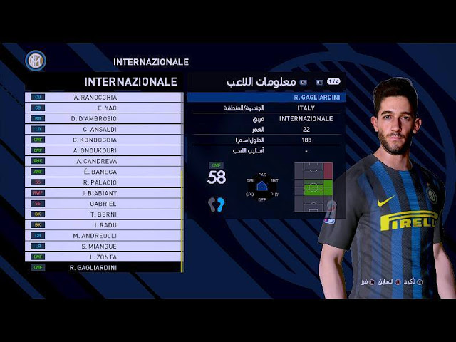 Option File PES 2017 untuk PES Professionals V2.1 update 22-02-2017