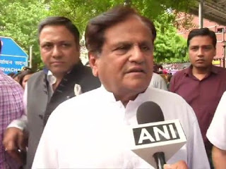congress-surgical-strike-ahmed-patel