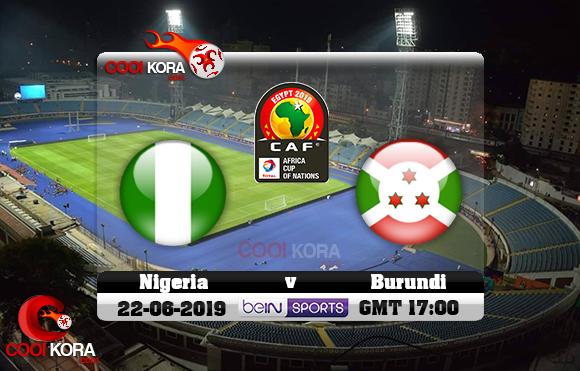 مشاهدة مباراة نيجيريا وبوروندي اليوم 22-6-2019 علي بي أن ماكس كأس الأمم الأفريقية 2019