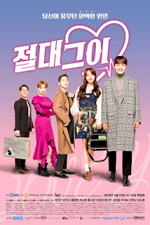 My Absolute Boyfriend (Korean Drama)