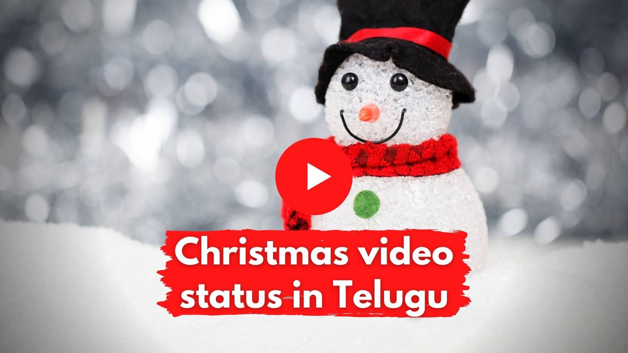 Christmas videos status in Telugu