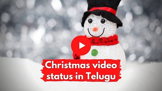 Christmas status video Telugu Download | Christmas videos status in Telugu for Whatsapp