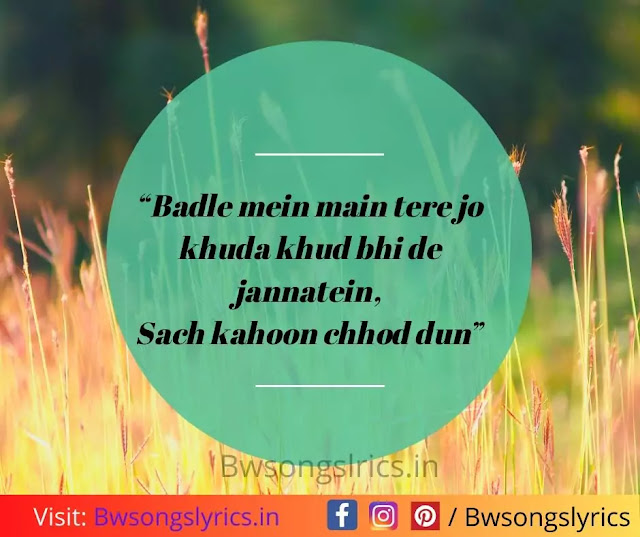 romantic song quotes