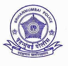 Brihan Mumbai Police Bharti 2021