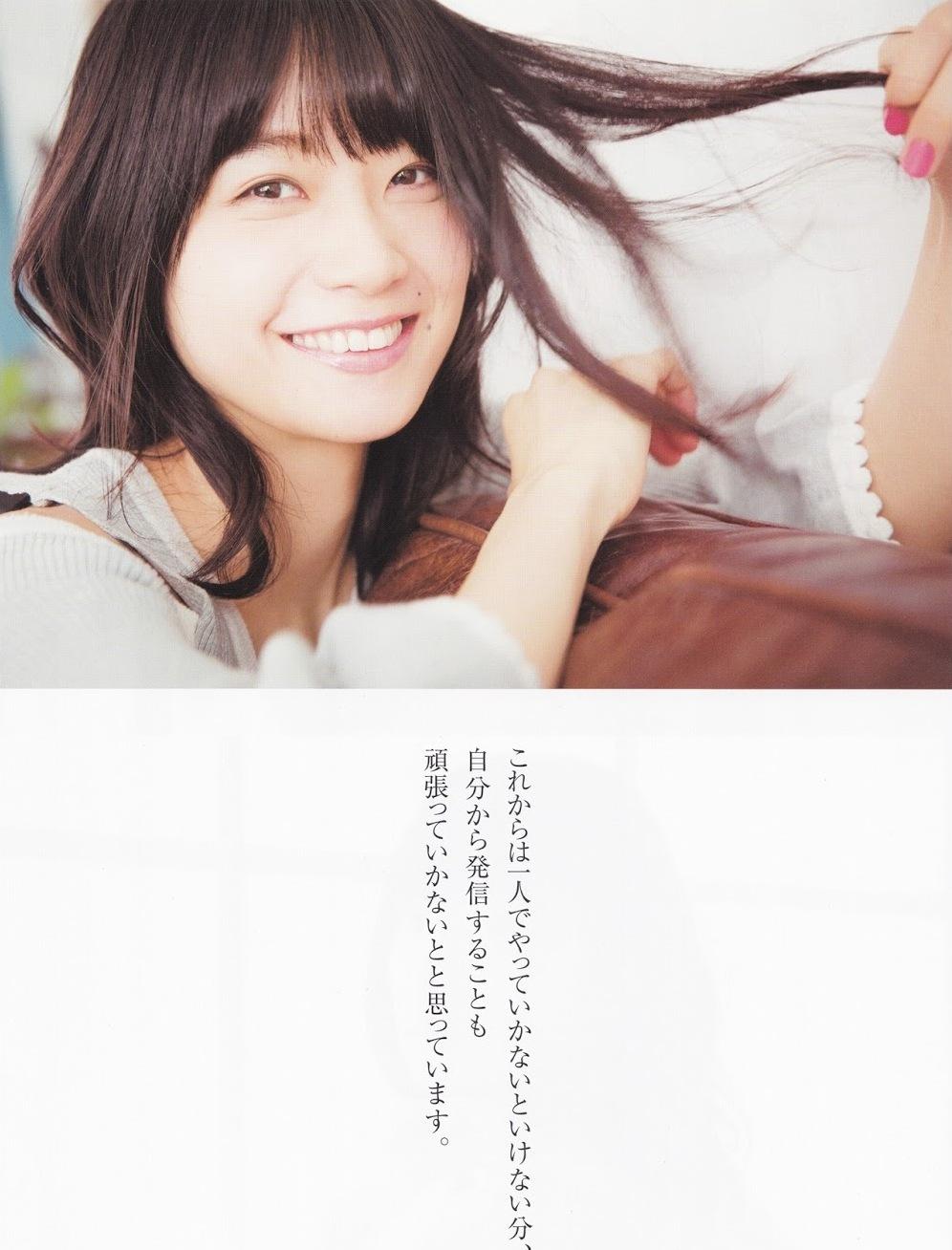 fukagawa girls 387 followers, 365 following, 85 posts - see instagram photos and videos from kotori fukagawa (@kotori_mtg).