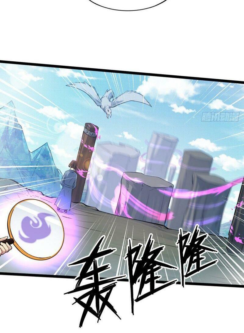 Thủ Vệ Nhất Thần  Chapter 2 - upload bởi truyensieuhay.com