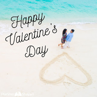Happy Valentine day images picture photo 2020
