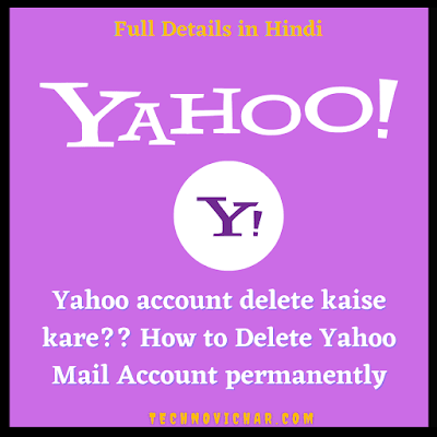 How_to_Delete_Yahoo_Mail_Account_permanently