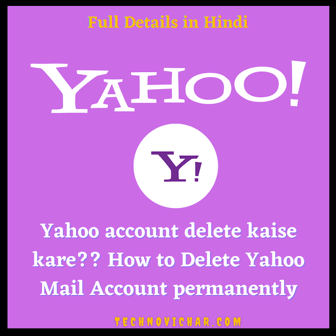 Yahoo account delete kaise kare - How to Delete Yahoo Mail Account permanently