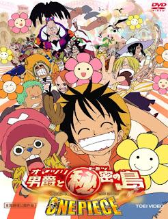 Barón Omatsuri y la Isla Secreta (2005) | 3gp/Mp4/DVDRip Sub HD Mega