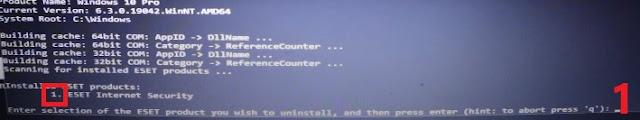 كيفية ازالة eset من الكمبيوتر