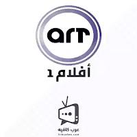 ART Aflam 1 Live