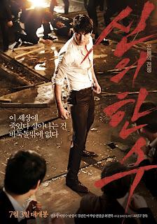 The Divine Move (2014) เซียนหมาก โค่นโคตรเซียน