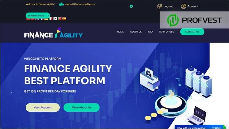 Finance Agility LTD обзор и отзывы HYIP-проекта