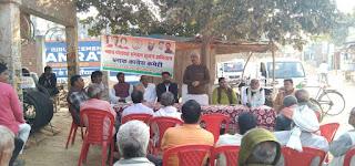 गांव-गांव में कांग्रेस के संगठन को किया जाएगा मजबूत: मकसूद खान | #NayaSaberaNetwork