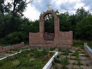 Каменка, Добропольский р-н. Братская могила воинов Красной армии, погибших в концлагере на территории Каменки