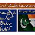 naimatullah shah wali predictions about pakistan and india in hindi Urdu