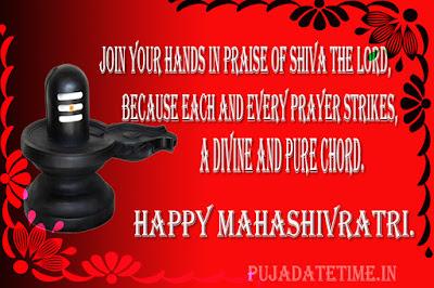 2025 Maha Shivaratri Date & Time for India - Shivaratri Date, Schedule, Calenar, 2025 Shivarati Calendar, মহা শিব রাত্রি সময় ও সূচি ২০25 , Shib Puja Date and Time 2025,
