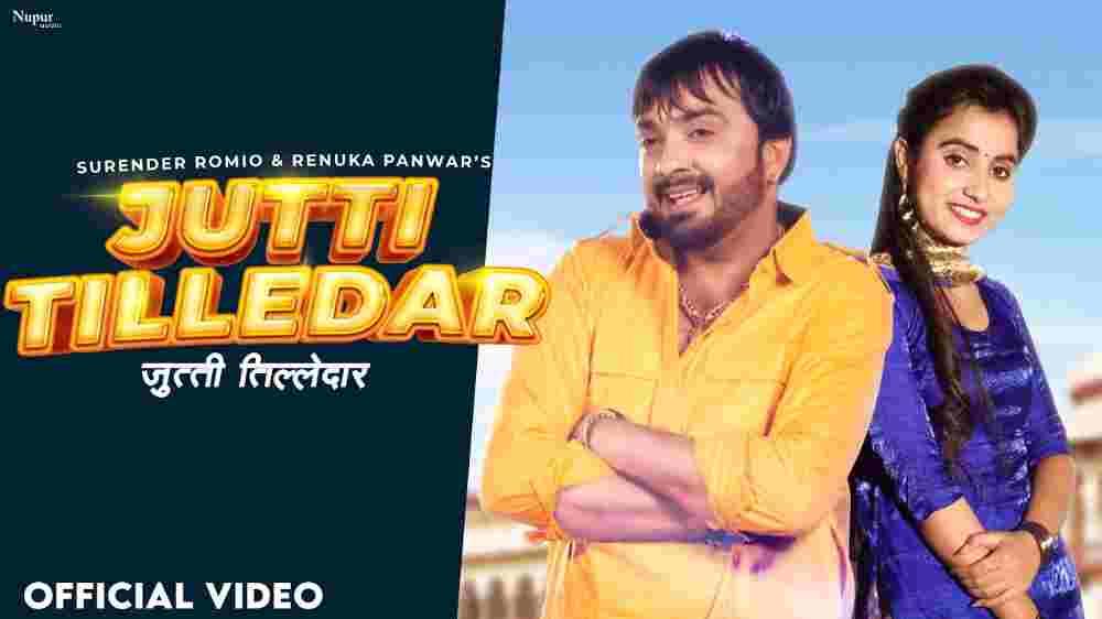 Jutti Tilledar Lyrics - Surender Romio | Renuka Panwar