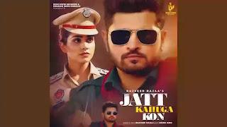 Checkout New Punjabi song Jatt Kahuga kon lyrics penned and sung by Rajveer Rajaa.